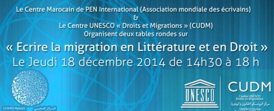 La journée internationale des migrant(e)s  « Ecrire la migration en Littérature et en Droit »
